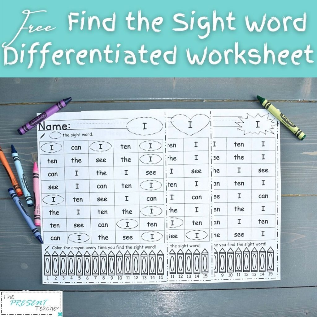 Are you looking at Differentiating Instruction but not sure how to do it while Distance Learning? Here are some examples of sight word worksheets I made that are Differentiated for in class learning and the virtual classroom. Click now to find out more! @thepresentteacher